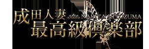 メルマガ配信専用サイト